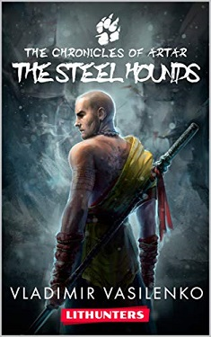The Steel Hounds by Vladimir Vasilenko